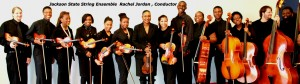 JSU String Ensemble